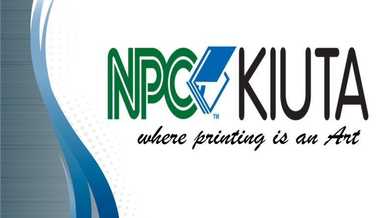 Job Vacancies at National Printing Company Ltd