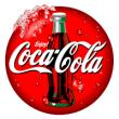Nyanza Bottling Company Ltd