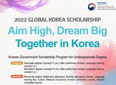 Korean Government Scholarship Program 2022